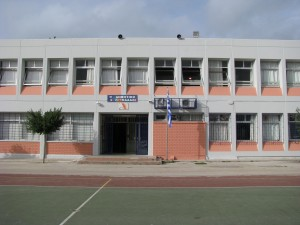 EKSOTERIKA VAMENO 2010 001